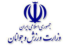 قدردانی وزارت ورزش و جوانان از تیم ملی والیبال ایران