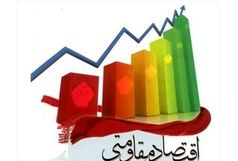 259 پروژه اقتصاد مقاومتی در البرز تعریف شده است