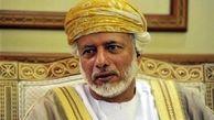 وزیر امور خارجه عمان تغییر کرد