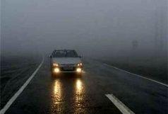 هشدار مه گرفتگی شدید تهران