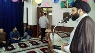 عید غدیر روز جشن قدرت سیاسی اسلام است/ترویج فرهنگ غدیر نیازمند یک بازخوانی و نهضت دوباره است