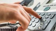 اخذ آبونمان از قبض تلفن ثابت غیرقانونی اعلام شد