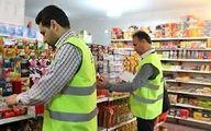 بیش از 1000 مورد بازرسی از اقلام پر مصرف ماه مبارک رمضان در استان مرکزی