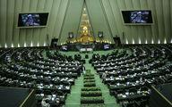 17 نماینده زنی که به مجلس یازدهم راه یافتند