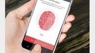 باز کردن قفل گوشی های با اثر انگشت فقط در ۲۰ دقیقه!