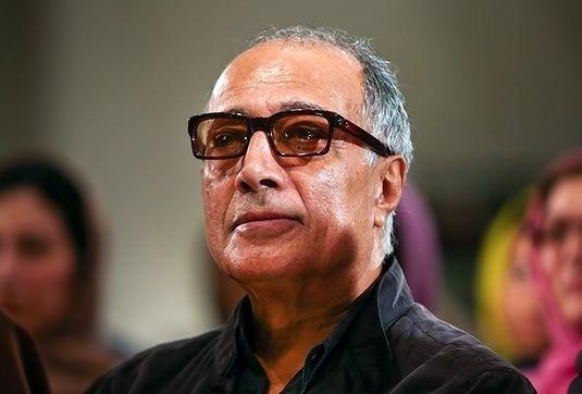 شیرین عباس کیارستمی به نمایش در می آید