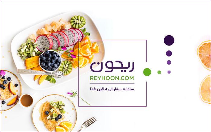 ریحون، سامانه سفارش غذای آنلاین