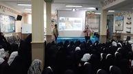 اجرای برنامه پرده خوانی ویژه مدارس در قم