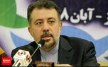 برگزاری کارگاه ملی توان افزایی ادارات کل ورزش و جوانان استانها-البرز آبان  ۹۸+ فیلم