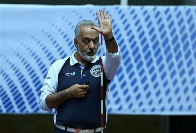 شاهمیری دیدار آمریکا و مکزیک را قضاوت کرد