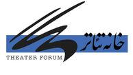 حمایت خانه تئاتر از مردم خوزستان