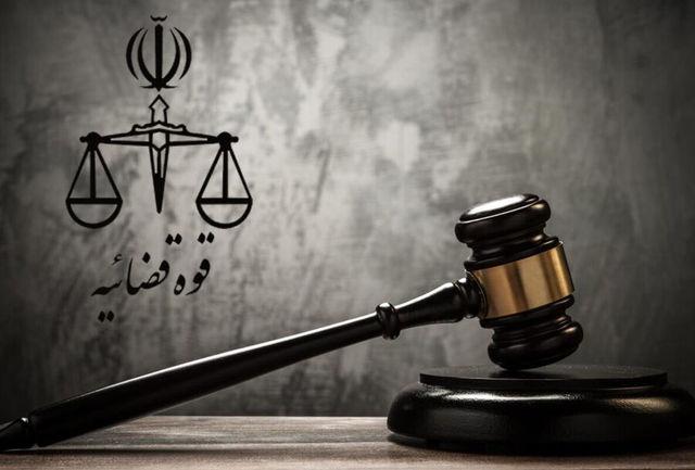 عامل ترور سال ۹۴ در زاهدان، اعدام شد