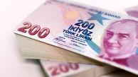قیمت لیر ترکیه امروز پنجشنبه ۱۴ مرداد