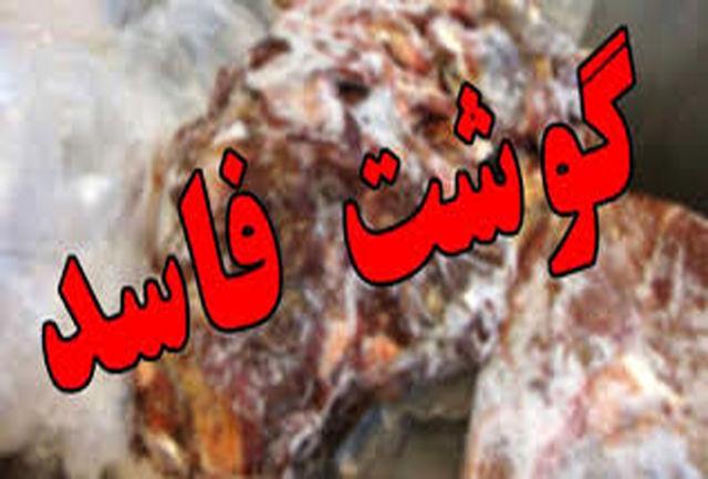 جلوگیری از توزیع 1.5 تن گوشت و مرغ فاسد در فستفودها
