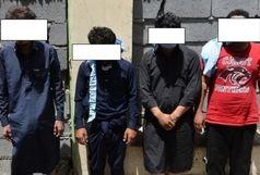 دستگیری 4 زورگیر حرفه ای در زاهدان