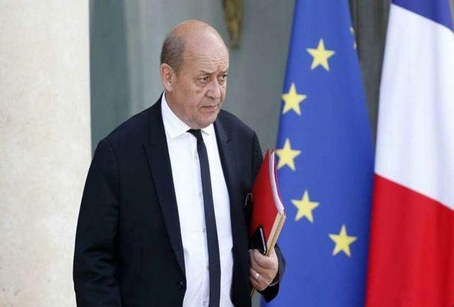 فرانسه خواستار لغو تحریمهای آمریکا شد