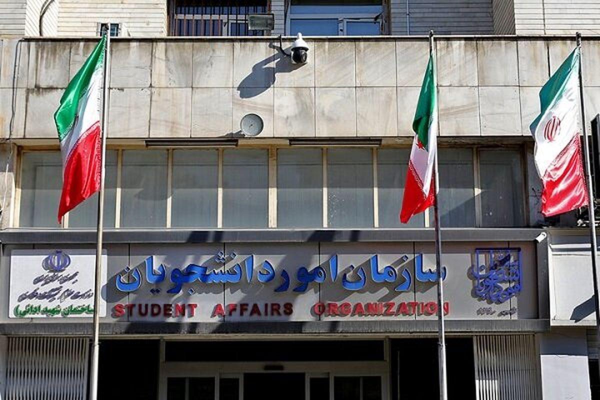 صدور اینترنتی معافیت تحصیلی دانشجویان از مهر