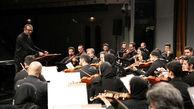 اجرای خانگی ارکستر سمفونیک تهران آماده شد