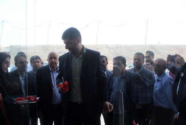 چهارمین کارگزاری رسمی تامین اجتماعی هرمزگان در بندر لنگه راه اندازی شد