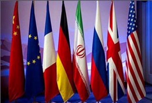اسرائیل نباید در مذاکرات هستهای ایران دخالت کند