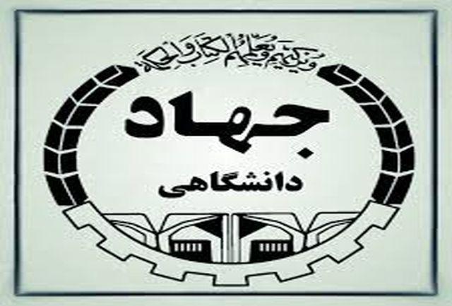 مراسم معارفه رئیس جهاد دانشگاهی اردبیل برگزار شد