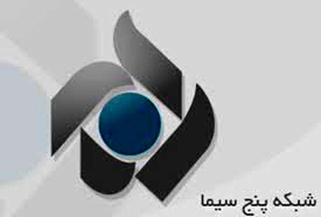 مداح دردسرساز برای تلویزیون/ عذر خواهی رسانه ملی!