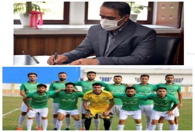 تبریک سرپرست ورزش و جوانان لرستان بابت دسته اولی شدن تیم فوتبال خیبر خرم آباد