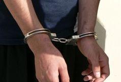 شکارچیان قوچ وحشی دستگیر شدند
