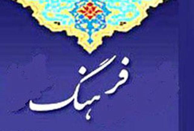 اجرای 12پروژه بزرگ فرهنگی در خوزستان همزمان با دهه فجر