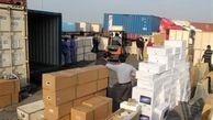 توقیف ۲ محموله کالای قاچاق در گچساران