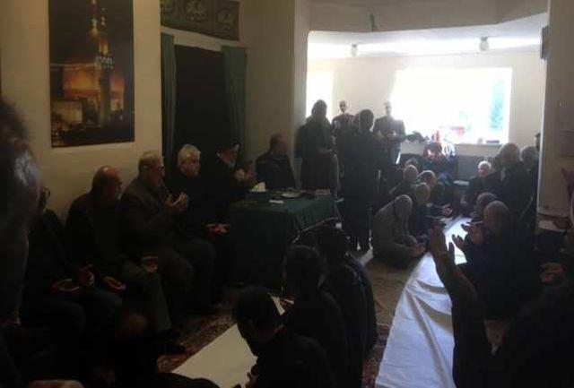 مراسم عزاداری امام حسین (ع) در لندن برگزار شد