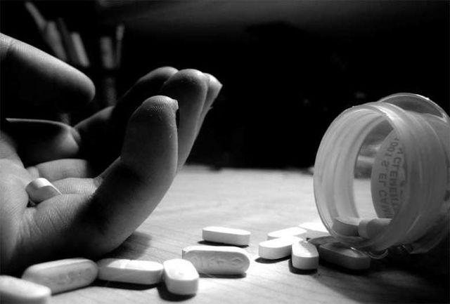 رد پای آزار و اذیت در خودکشی دختر جوان
