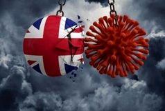 ابتلای 16 شهروند دهلرانی به کرونای انگلیسی