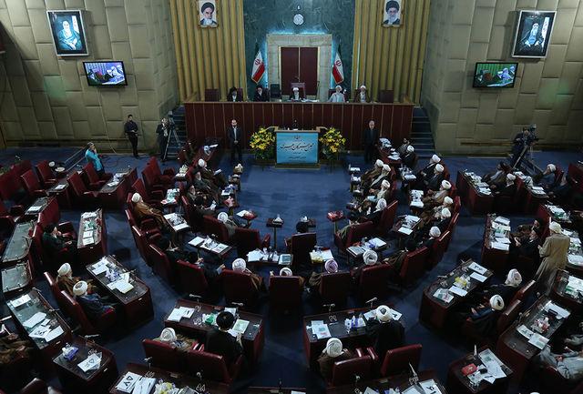 صدا و سیما زیر ذره بین خبرگان رهبری