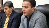 ستاد ساماندهی امور جوانان چهارمحال و بختیاری برگزار می شود