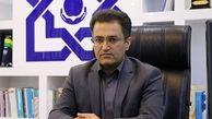 حذف دفترچههای کاغذی صندوقهای بیمه سلامت در استان بوشهر