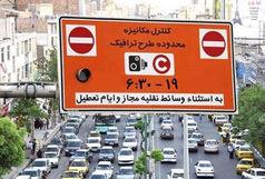 طرح ترافیک پایتخت از چه زمانی شروع میشود؟