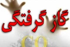 مرگ 2 دانشجو بر اثر گازگرفتگی در شیراز