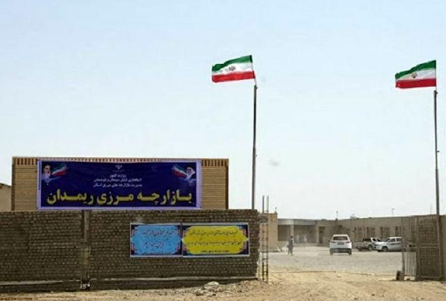 ریمدان مرز رسمی می شود/ پیش بینی ورود 600 هزار زائر پاکستانی به کشور