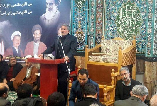هاشمی رفسنجانی مورد اعتماد بنیانگذار انقلاب اسلامی و آیت الله خامنه ای بود