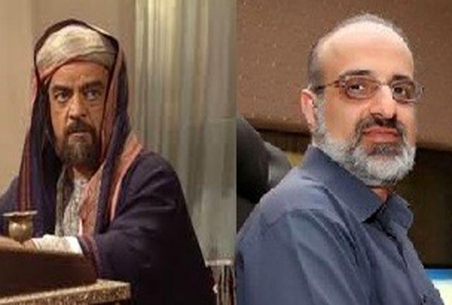 محمد اصفهانی برای سریال« ولایت عشق»