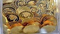 قیمت سکه و طلا امروز 15 مهر 99 / روند صعودی قیمت سکه و طلا در بازار