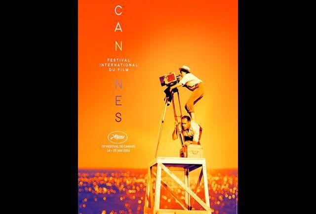 حضور هیات داوران فستیوال فیلم کن ۲۰۱۹ /ببینید