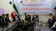 مرکز شبانه روزی رسیدگی به مشکلات واحدهای تولیدی خوزستان آغاز به کار کرد