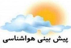 پیش بینی آسمان صاف تا کمی ابری برای استان مرکزی