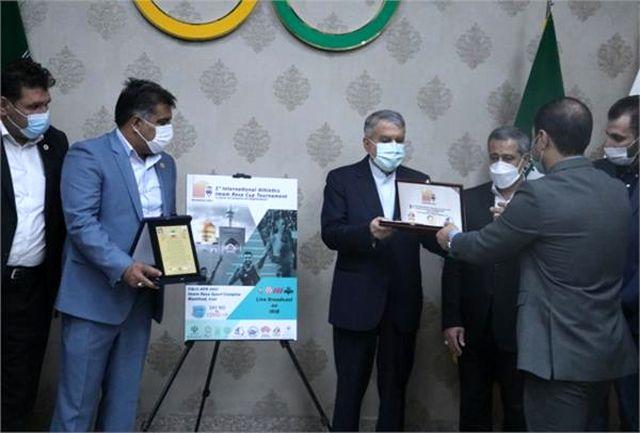 مراسم رونمایی از لوگو، پوستر و مدالهای مسابقات بینالمللی جام امام رضا (ع) برگزار شد