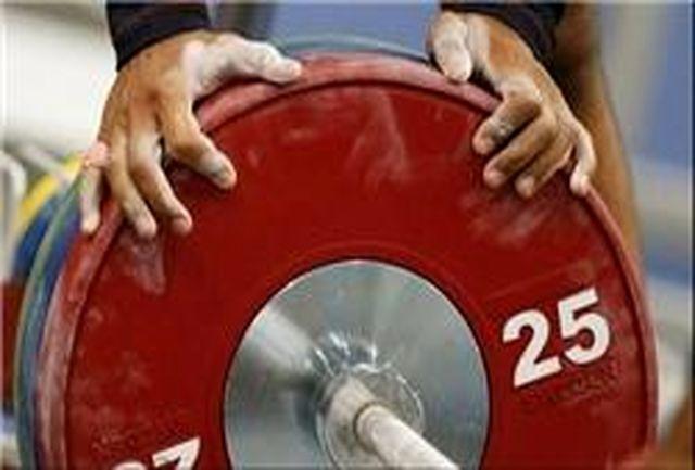 آغاز رقابتهای وزنهبرداری قهرمانی جوانان کشور در همدان