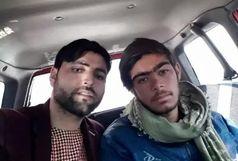 معلول گمشده ایلامی در افغانستان پیدا شد