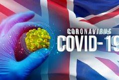 هجوم ویروس انگلیسی به استان مرکزی / شناسایی ۴ مورد کرونای جهش یافته
