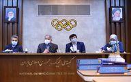 برگزاری نشست کمیسیون محیط زیست و ورزش با حضور صالحی امیری